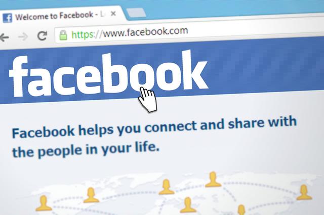 תביעה בגין לשון הרע בפייסבוק